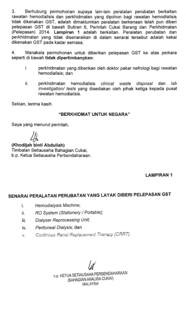 2nd Page approval from MoF